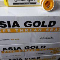 نوار تفلون آسیا طلایی